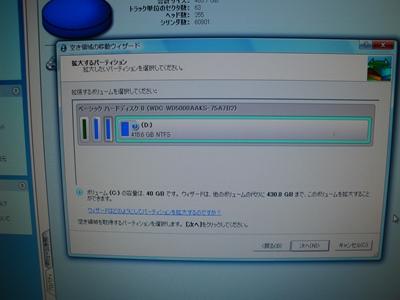 DSC07474_R.JPG