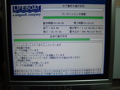 DSC07484_R.JPG