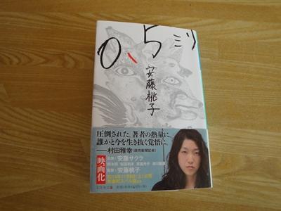 DSC08057_R.JPG