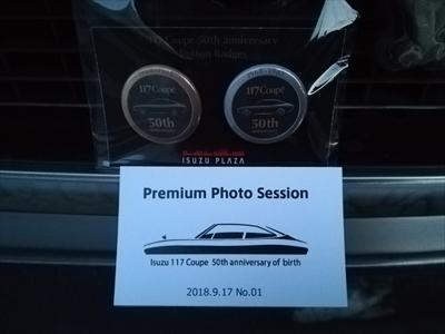 プラザ メダル_R.jpg