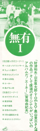 Scan10001_R.JPG